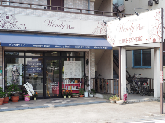 Wendy Hair 木崎店 photo